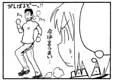 kuniyoshi.jpg
